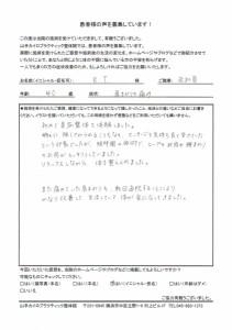 58 戸高さん(美)